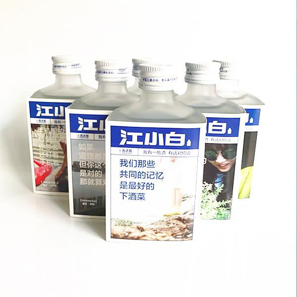 江小白白酒 40度100ml*24瓶重庆清香型 青春版磨砂瓶