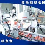广东美工刀组装机,美工刀生产设备,自动化组装刀生产设备