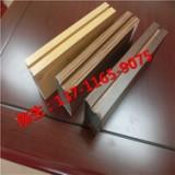 北京3D木纹铝方通装饰厂家直销