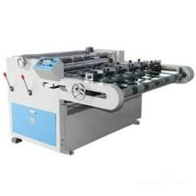 高性能拉膜机拉纸分切机 拉膜机拉纸分切机批发