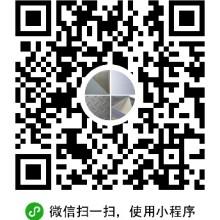 宁波冲孔专用张浦深冲料304板材304DDQ卷板平板供应厂价直发图片