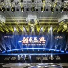 南昌颁奖典礼策划公司 ,南昌晚宴活动策划 南昌有创意的活动策划公司批发