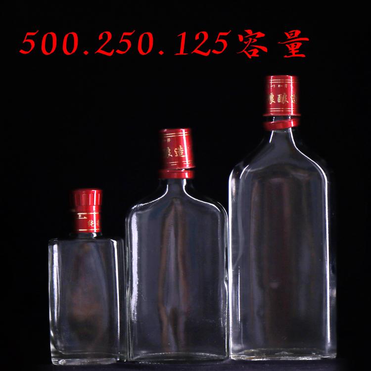定制玻璃酒瓶 空酒瓶 陶瓷酒瓶 乳白酒瓶 白瓷高档酒瓶 1斤装酒瓶