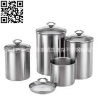 凯迪克不锈钢制品厂高级不锈钢密封罐