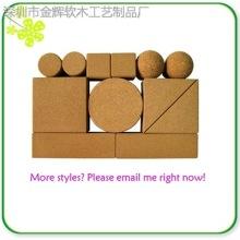 深圳厂家直销软木积木价格如何批发