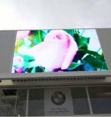 LED户外全彩大屏幕显示器图片/LED户外全彩大屏幕显示器样板图 (2)