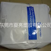 现货高分子热塑水晶聚己内酯PCL粉60度低温塑形增韧剂生物材料图片