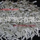 长纤PP 60YM240E长玻纤增强 塑料粒子PP