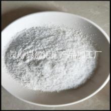 供应洗煤厂废水用阴离子聚丙烯酰胺 净水絮凝剂