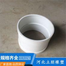 河北PVC泄水管生产供应pvc高速桥梁泄水管拼接塑料一体成型铸铁泄水管批发