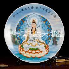 狗年生肖送礼生日纪念摆件艺术盘红底标准领导人伟头像陶瓷纪念盘批发