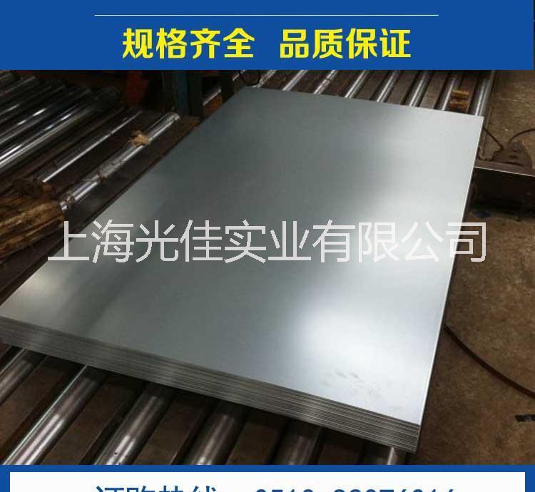 北京优质板卷厂家批发价格|北京0.8拉伸镀锌卷价哪里有卖