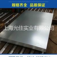 天津优质热轧厂家批发报价价格|天津0.8拉伸镀锌卷价哪里有卖
