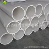 frpp管件大口径排水 定制耐高温Frpp管材 frpp管件厂家