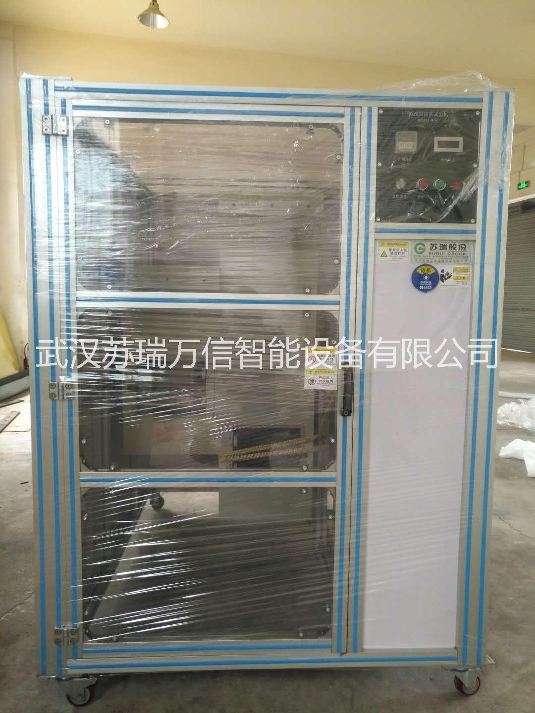 电池包短路机厂家@ 电池短路机型号@武汉电池短路试验机培训教材(汽车电池短路测试机)