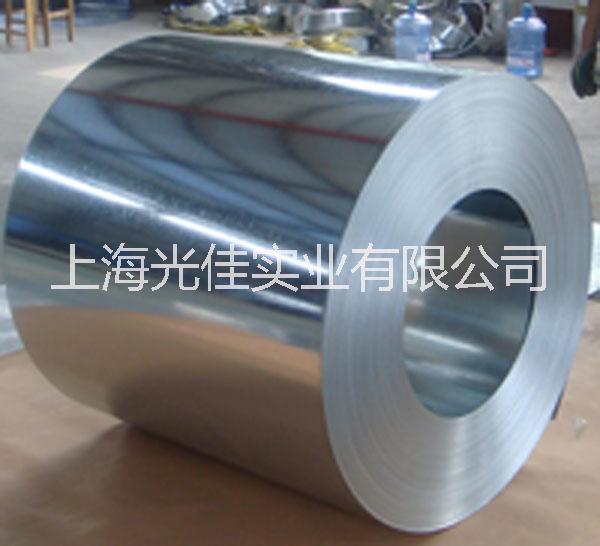 黑龙江优质热轧厂家批发报价价格|黑龙江0.8拉伸镀锌卷价哪里有卖