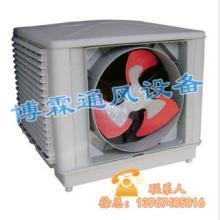 环保冷风机 金华环保冷风机厂家直销 环保冷风机哪家好 环保冷风机生产商 环保冷风机制造商