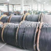 河南省周口回收废旧电线电缆