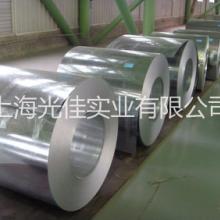 吉林优质热轧厂家批发报价价格|吉林0.8拉伸镀锌卷价哪里有卖批发
