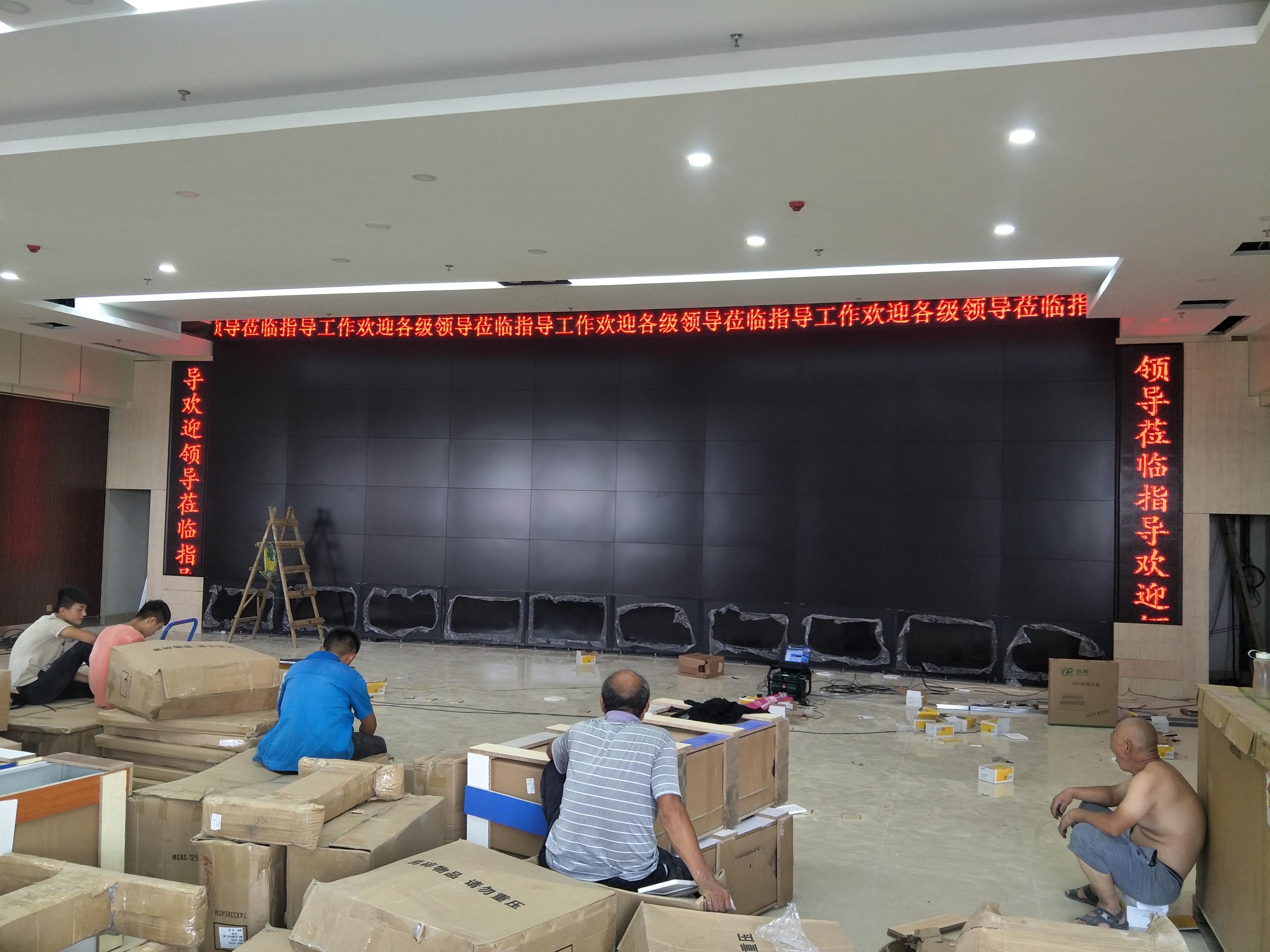 山东LED室内屏厂家室内专用F3.75/P4.75屏批发价济宁LED室内屏 LED室内单双色显示屏