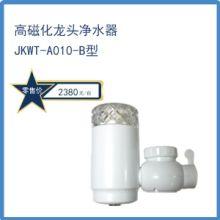 高磁化龙头净水器_山东金科高磁化龙头净水器|高磁化龙头净水器供应商