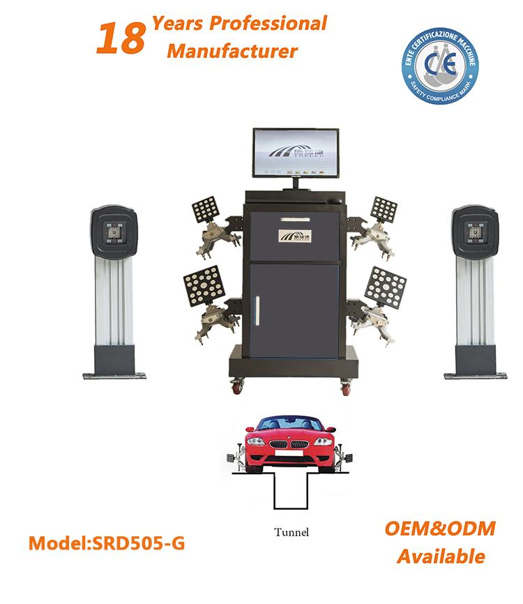 3D四轮定位仪,厂家直销3D四轮定位仪,长期供应3D四轮定位仪