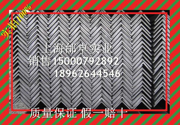 供应角钢不等边角钢低合金角钢苏州南通常州浙江四川佛山成都110*14/160*16等低价出售