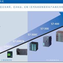 CPU模块6ES7314-6CH04-0AB0价格实惠PLC模块代理商