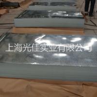 内蒙古优质热轧厂家批发报价价格|内蒙古0.8拉伸镀锌卷价哪里有卖