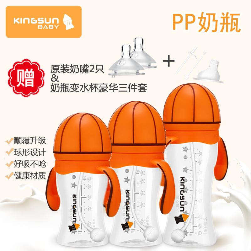 金升宝贝240ML精品PP奶瓶运动款双色易握式全国批发代理  金升宝贝240ML运动款PP奶瓶