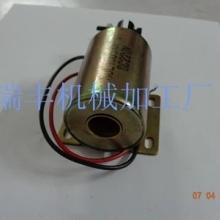端子机电磁铁 DC220V电磁铁 老款端子电磁铁 厂家直销电磁铁批发