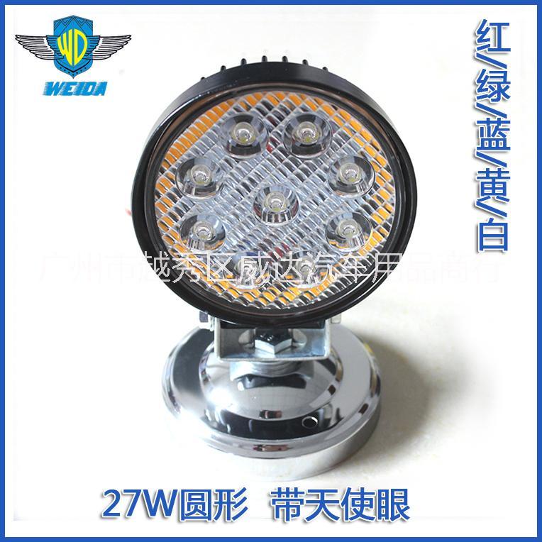 27W带爆闪工作灯 圆形带天使眼LED汽车工作灯泡越野汽车射灯供应