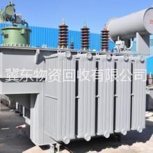 高价回收废旧变压器铜线|吉林省台河回收废旧变压器铜线批发