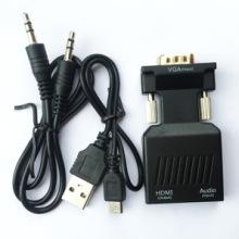 深圳 VGA转HDMI转接头 伟宏星 工厂直销批发
