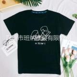个性DIY、团体服 班纳:春娇与志明 原创T恤 纯棉