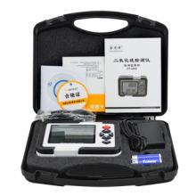 ht-2000温度/湿度数据记录器CO2检测仪批发