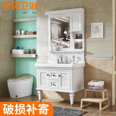 双盆带搓衣板pvc浴室柜 定制洁具台盆柜落地洗手台柜