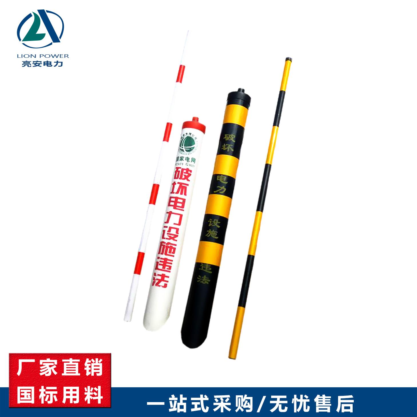 亮安PVC拉线保护套电线警示管  厂家直销 支持定做