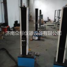 单臂式电子试验机LDW-5单臂式电子试验机批发
