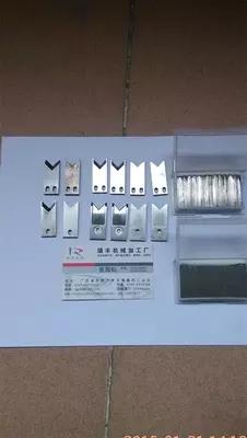 电脑裁线机刀片 钨钢刀片 剥线机刀片 220裁线机刀片 220专用刀片