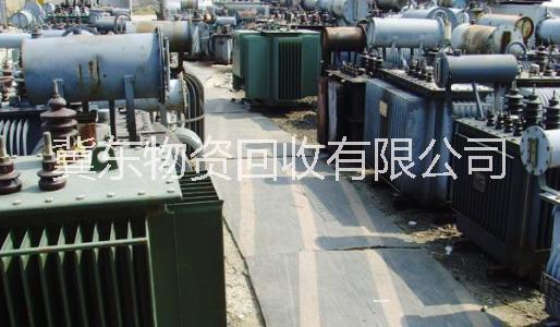 高价回收废旧变压器铜线 吉林省蛟河市回收废旧变压器铜线