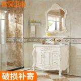 欧式玉石台面PVC落地式浴室柜 现代简约卫生间洗手脸盆
