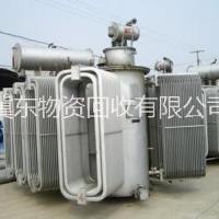 高价回收废旧变压器铝线多少钱 山东省高青回收废旧变压器铝线