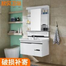 卫生间pvc吊柜洗漱台浴室柜 新款简约小户型洗脸盆带镜柜组合