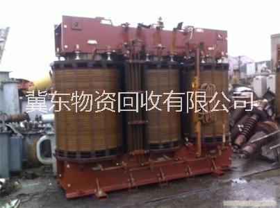 高价回收废旧变压器铝线 黑龙江省大同区回收废旧变压器铝线