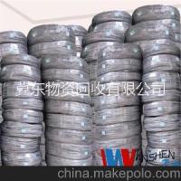 供应需求废旧铝线铜线咨询热线 山东省青岛回收废旧铝线铜线