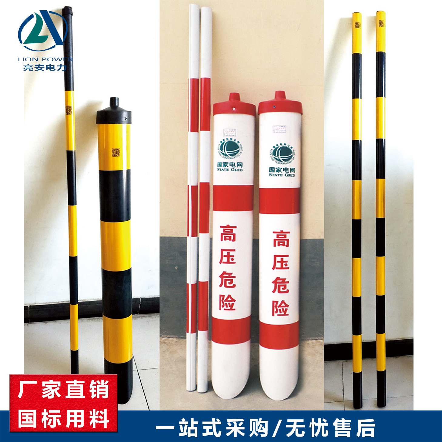 厂家直销 优质PVC光缆过路反光警示管 电力拉线保护套拉线警示管