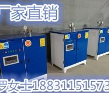 化工反应蒸汽发生器批发