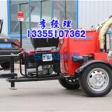 60升和100升小型的沥青灌缝机路面灌缝机