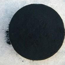 粉状活性炭_上海粉状活性炭厂家直销_上海粉状活性炭报价_上海粉状活性炭批发_粉状活性炭 粉末活性炭图片